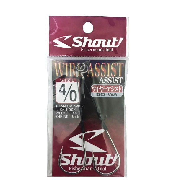 ANZOL SHOUT WIRE ASSIST HOOK 4/0