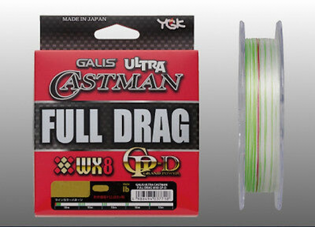 CAST MAN FULL DRAG PE#5 0,37MM 80LB 100M