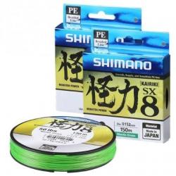 LINHA MULTIFILAMENTO SHIMANO KAIRIKI 60 LBS 300 MTS