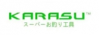 Conheça a marca KARASU
